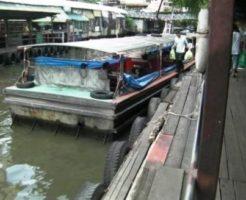 バンコクの水上ボート