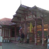 王室の別荘近くの駅