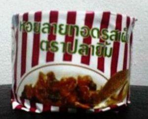 赤貝の缶詰