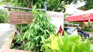 パタラ(patara)