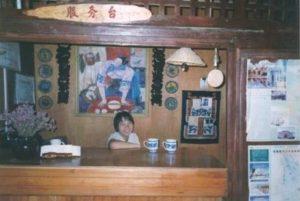 中国雲南省のペー族の女性