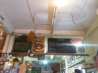 カフェ『Kaffe50』