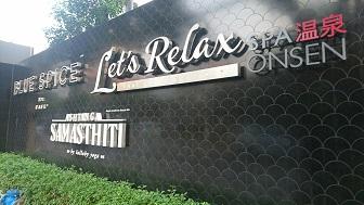 Let'sRelax