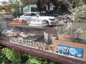 (Un)Fashion CAFÉ